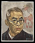 Major Sekino Woodblock - Kichiemon Nakamura