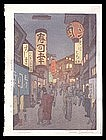 Toshi Yoshida Woodblock - Shinjuku