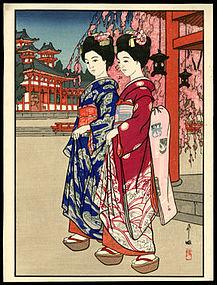 Original  Yoshida Woodblock - Maiko Calendar Design