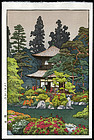 Beautiful Toshi Yoshida Woodblock - Silver Pavilion
