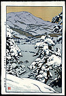 Beautiful Toshi Yoshida Woodblock - Myoko Hot Spring