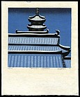Original Clifton Karhu Woodblock - Tennoji-Osaka