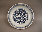 A Good Ming Zhengde B/W Dish With Foliated Dragon