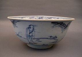 Rare Ming Middle Of 15th Century B/W Bowl With a Figure