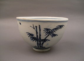 A Ming Jiajing B/W Bowl With Three Friends Of Winter