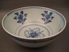 Extremely Rare 15th Century Mingyao B/W Bowl