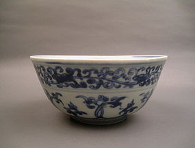 Definitely Rare Ming Dynasty Chenghua Bowl