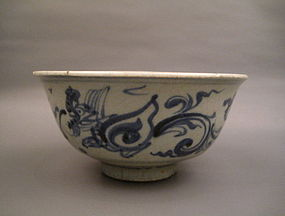 A Ming Dynasty Interregnum Period B/W Bowl