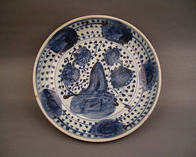 A Good Ming Dynasty B/W Dish