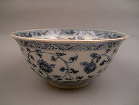 Beautiful Example Of Ming Dynasty B/W Bowl