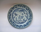 A Rare Example Of Ming Hongzhi B/W Dish