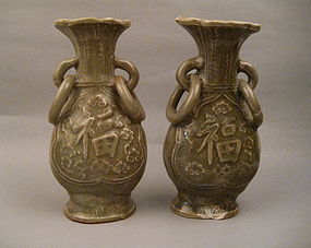 Two Ming Dynasty 16th Century Longquan Vase