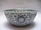 A Huge Size Ming Dynasty B/W Bowl (34cm)