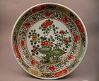 A Qing Dynasty Kangxi Period Polychrome Large Dish