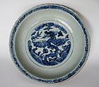A Ming Dynasty B/W Dish With Flying Dragon