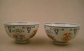 A  Fine Pair of Qing Dynasty Wucai Small Bowls