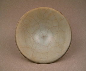 Definitely Rare Large Song Dynasty Conical Bowl