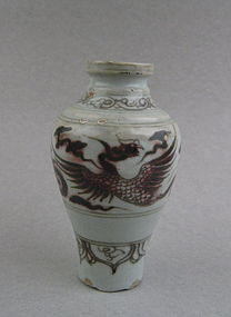 A Rare Underglazed-Red Small Meiping With Pair Phoenix