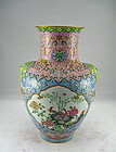 A Finely Famille Rose Vase With Qianlong Mark