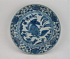 A MING DYNASTY EARLY 16TH CENTURY B/W DISH WITH QIRIN