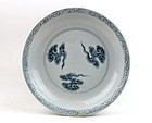 FINELY & RARE EARLY MING B/W DISH WITH CLOUDS & DRAGON