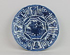 A GOOD MING DYNASTY 17th CENTURY KRAAK TYPE B/W DISH