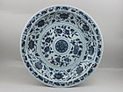 SUPERBLY EARLY MING HONGWU PERIOD UNDERGLAZED BLUE LARGE DISH