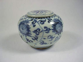 Blue & White Globular Jar with Lid