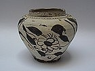 "A Cizhou Small ""Guan"" Jar"