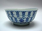 """BLUE & WHITE BOWL WITH  """"SHOU"""" CALLIGRAPHY"""