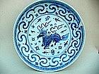 An Extraordinary Ming 15th Century Blue & White Dish