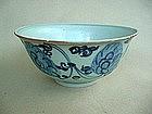 Blue & White Bowl ( Ming Dynasty Zheng Dong Period )