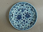 A Finely Late 15th Century Blue & White Dish