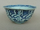 Octagonal Shaped Blue & White Bowl