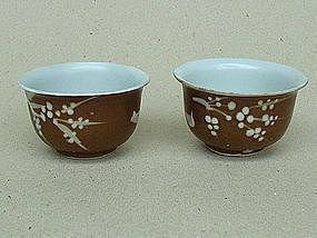 A Pair Of Brown Glazed  With Slip Decorated Wine Cup