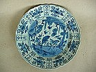 A Good Quality Of Blue & White Kraak Type Dish