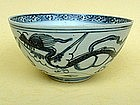 Blue & White Bowl With A Pair Of Winged Dragons