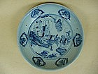 A Chinese Taste Blue & White Dish