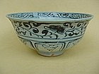An Example Of Yuan Blue & White Bowl