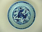 A Finely Blue & White Dish With Qilin