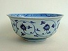 A RARE MING YONGLE-XUANDE  BLUE & WHITE BOWL