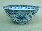 A Finely Ming Dynasty 15th Century B/W Bowl