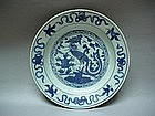 A LATE MING DYNASTY B/W DISH WITH PHOENIX
