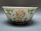 DEFINITELY RARE MING POLYCHROME BOWL WITH ANHUA DRAGONS