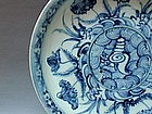 An Extremely Rare Example Of Ming Chenghua B/W Dish