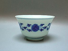 A Beautifully Blue & White Bowl With Lotus