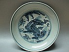 A Rare Ming Interregnum Period B/W Dish With Qilin