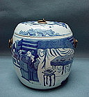 A Large B/W Cover Jar With Figures
