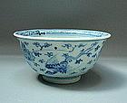 A Fine Ming Interregnum Period B/W Bowl With Phoenix