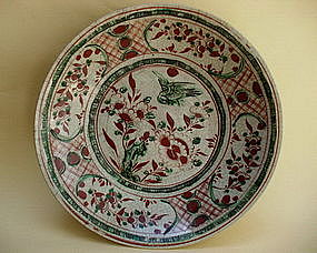 A Large Swatow Polychrome Plate